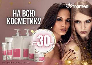 Framesi_ru.png