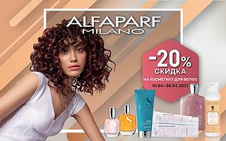 ALFAPARF_BeautyMarket_banner_RU.png