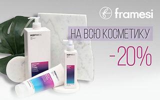 framesi_ru.jpg