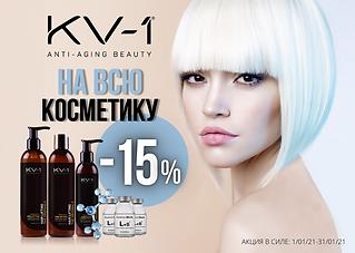 KV1_ru.png