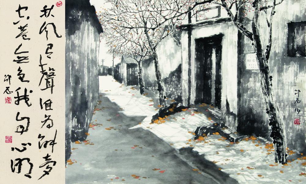 Former Residence of Liang Qichao