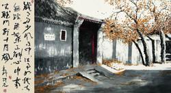 Former Residence of Zhu Qiqian