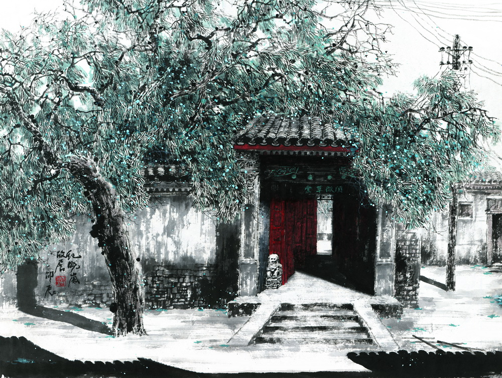 Former Residence of Ji Xiaolan prominent scholar of the Qing Dynasty