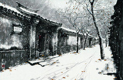 Former Residence of Qi Baishi great master of traditional style of painting