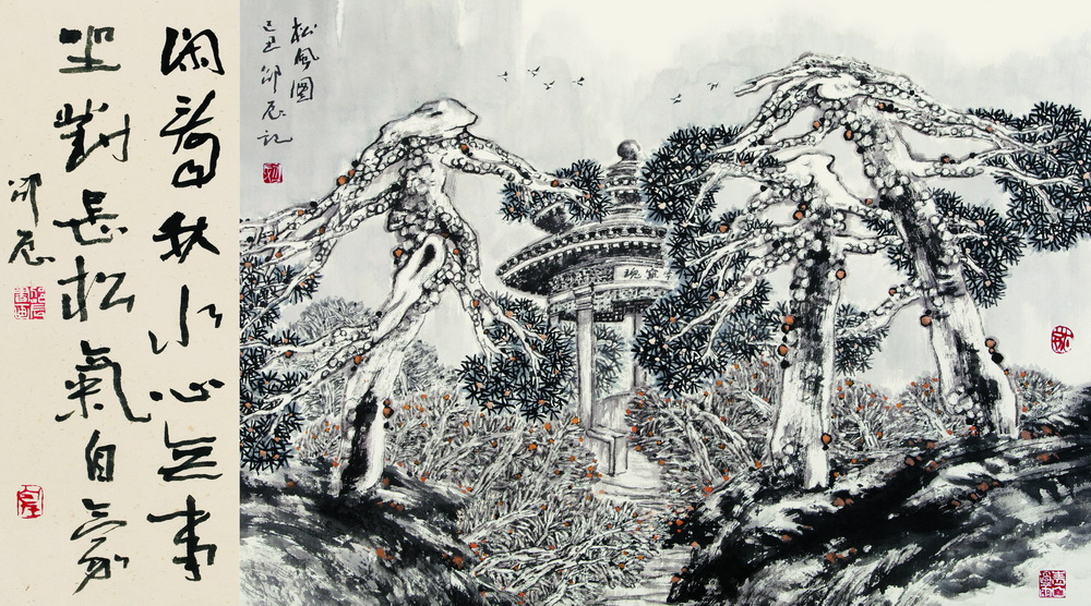 Former Residence of Soong Ching Ling contemporary revolutionist