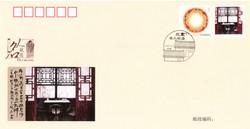 Residence of Lu Xun