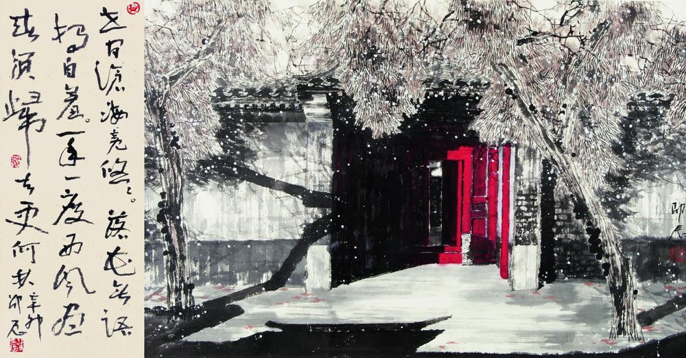 Former Residence of Mei Lanfang world- renowned master of Peking Opera