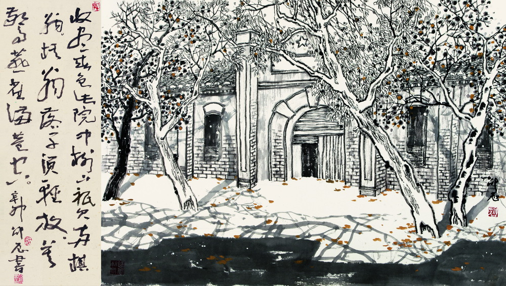 Former Residence of Ouyang Yuqian artist and educator in drama