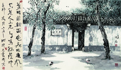 Former Residence of Ye Shengtao prominent educator and litterateur