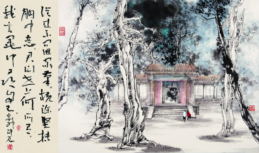 Former Residence of Guo Moruo well-known poet playwriterarchaeologist