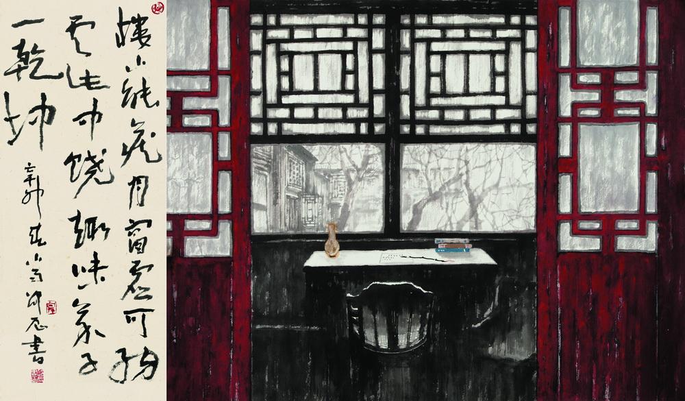 Former Residence of Lu Xun celebrated write and thinker of modern China