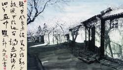 Former Residence of Cheng Yanqiu famous artist in Peking Opera