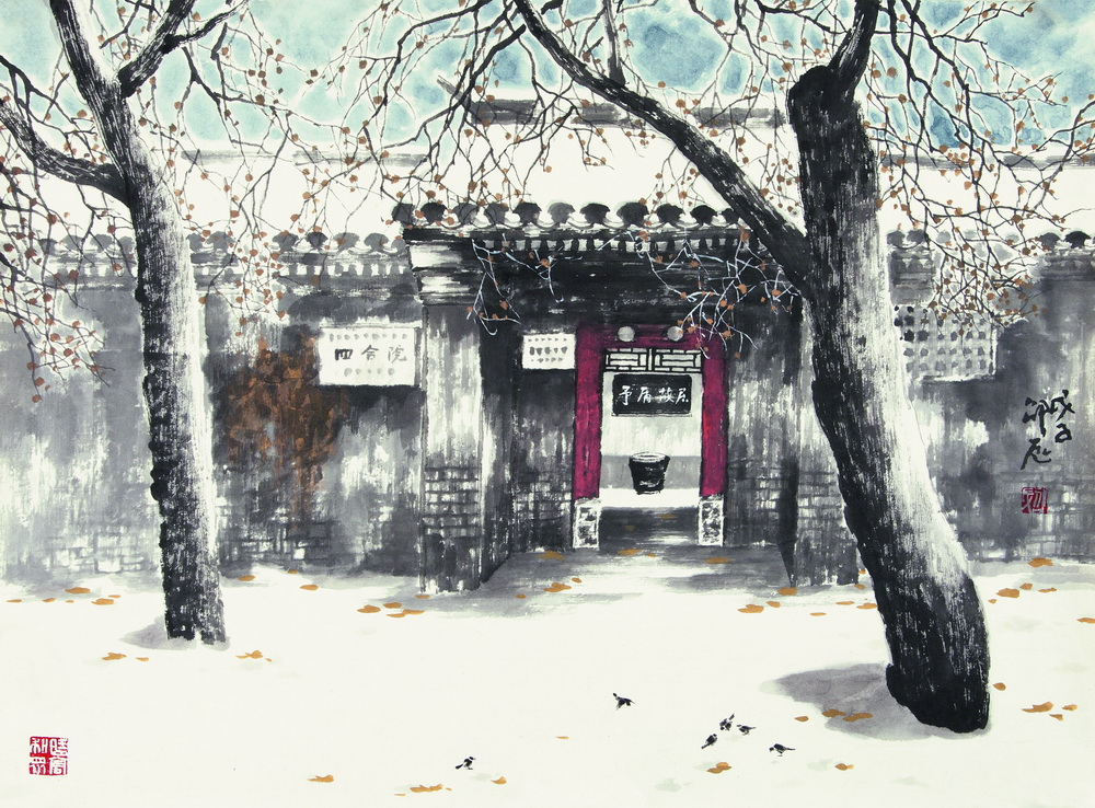 Former Residence of Mao Dun Founder of Chinese modern literature