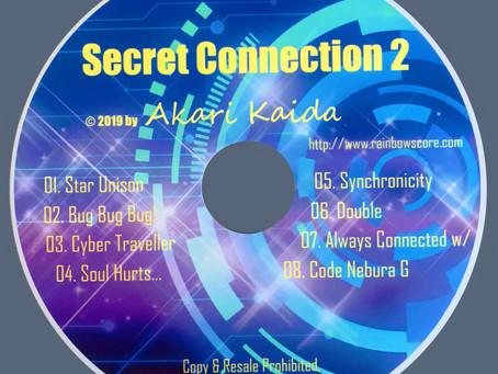 CDのDL販売ページリニューアル&「Secret Connection 2」配信~~🐖🐖🐖!
