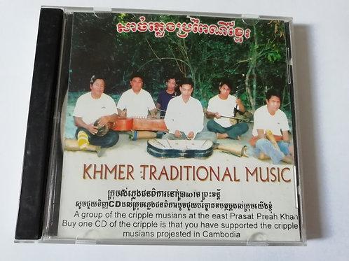 Khmer Traditional Music (CD) 2nd Hand - GEMA frei