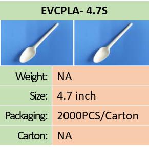 CPLA 4.7 Inch Spoon