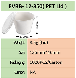 12 oz /350 ml PET Lid