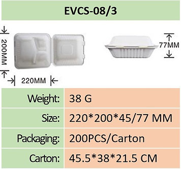 Clamshell 8 Inch ( 3 Compartment )
