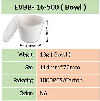 16 oz / 500 ml Bagasse Bowl ( 1000 pcs)