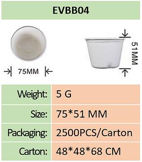 Bagasse Bowl 4oz ( 100ml )