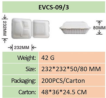 Clamshell 9 Inch ( 3 Compartment ) ( 200 Pcs)