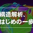 240_news002.jpg