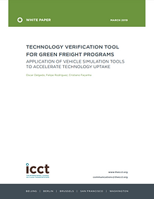 Technology verification tool for green freight programs