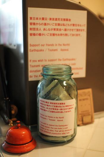 donation / 募金活動10年目