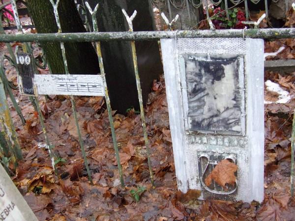 Надгробие музыкантши
