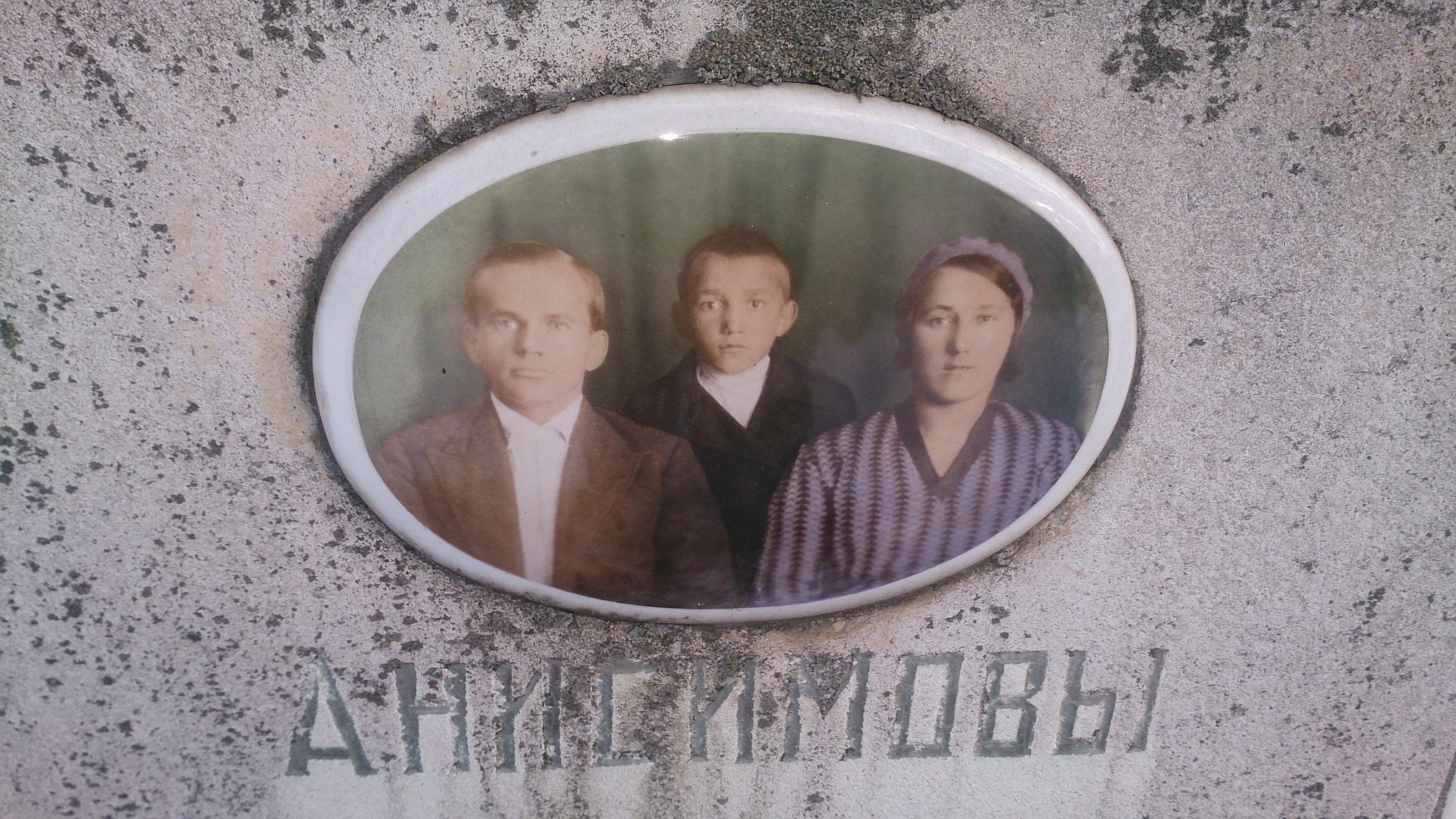 Ваганьковское 30.12.2015