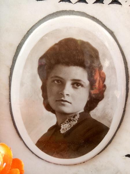 Елена 1931-1966