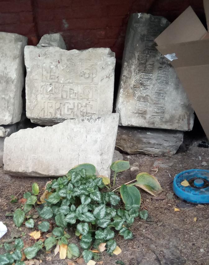 Старые надгробные плиты на территории церкви Космы и Дамиана на Маросейке