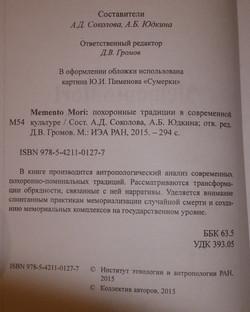 DSC_0724