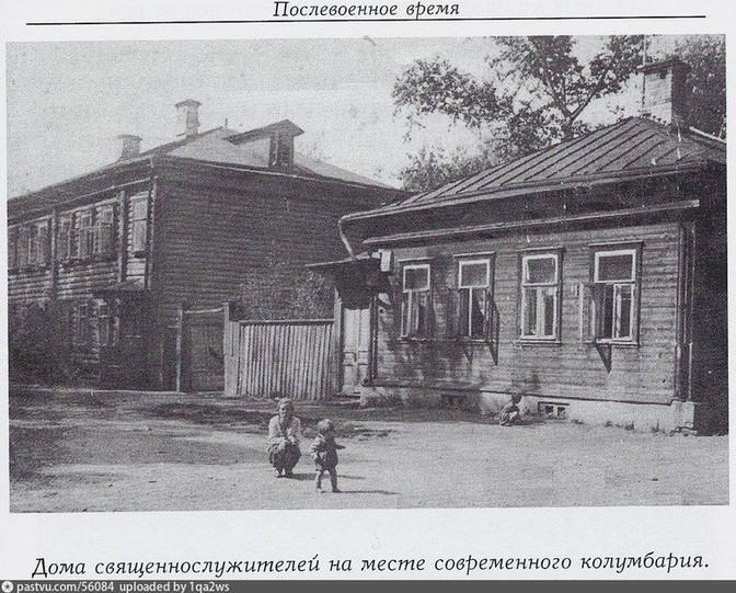 Дома священнослужителей на Ваганьковском