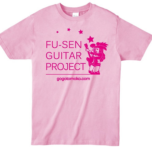 FU-SEN Tシャツ(子供用)