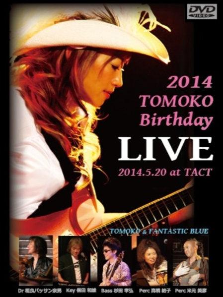 2014 Birthday Live at TACT