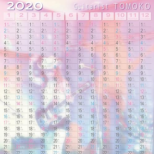 2021 年間CALENDAR(特大)