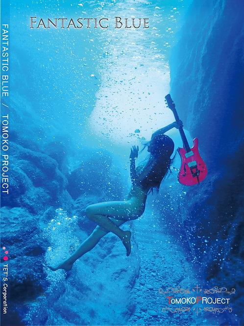 『FantasticBlue』(CD+DVD)