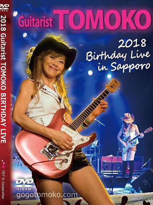 2018 TOMOKO Birthday Live (DVD or Blu-ray)