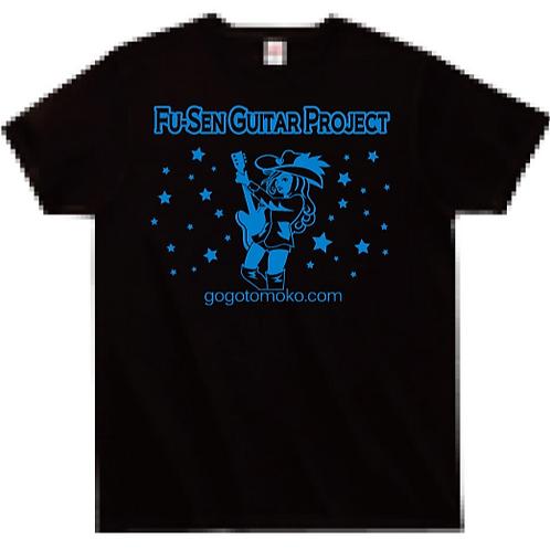 FU-SEN Tシャツ(黒)