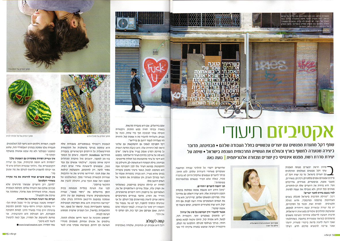 GLOBES | Concept Magazine