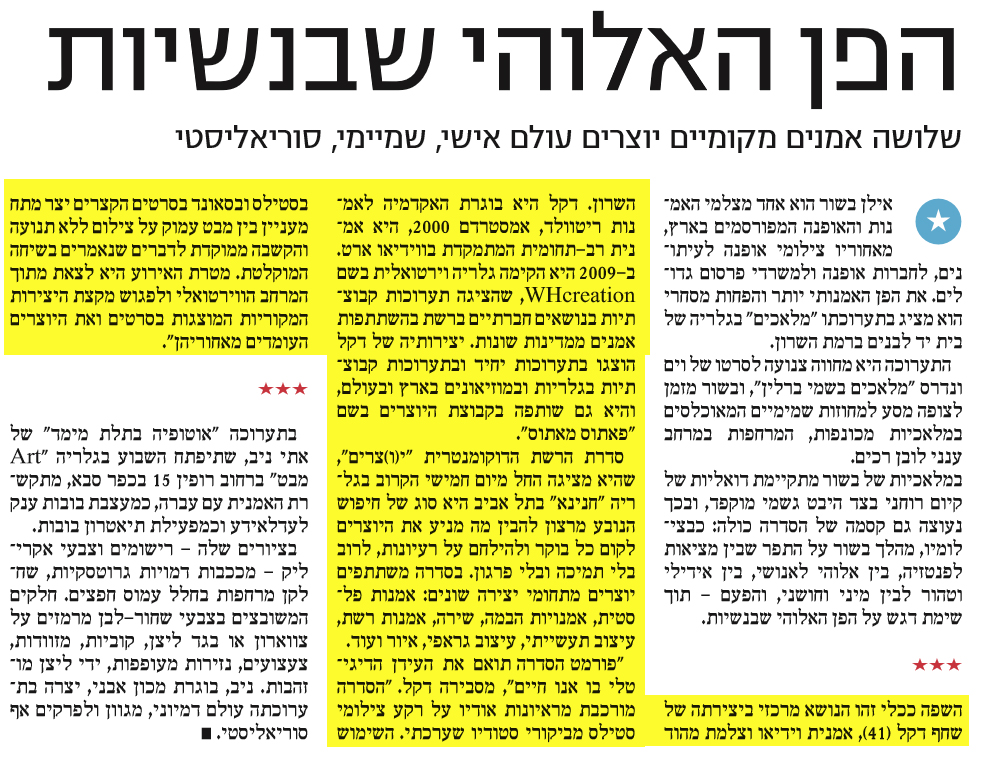 Yediot Ahronot