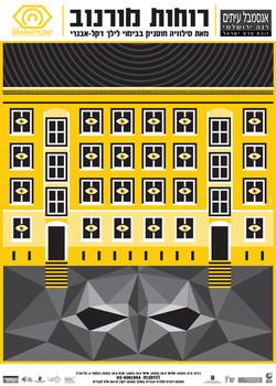 poster design by Iris Mualem
