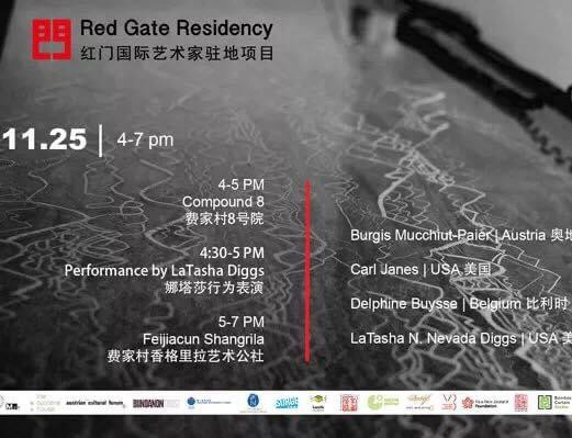 EXHIBITION - Open Studio @Red Gate - Beijing
