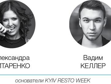 KYIV RESTO WEEK: от идеи до успеха