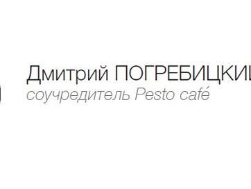 Развитие ресторанной культуры в Украине