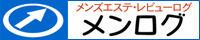 menlog_200_40.jpg