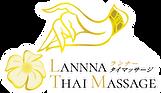 板橋 タイマッサージ  ランナー タイマッサージ ~Lanna Thai Massage~ ロゴ