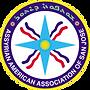 AAAofSJ Logo