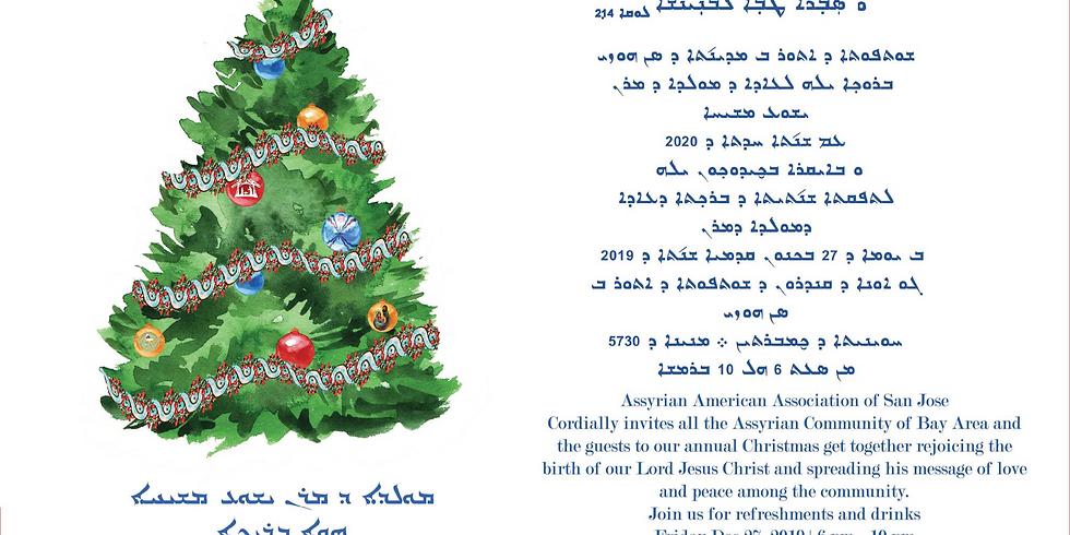 "Christmas Gathering ""Eida Barakhta"""